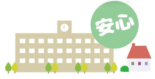信州あそびの学園は、学校・教育委員会・自治体などの地域との連携を大切にしています。